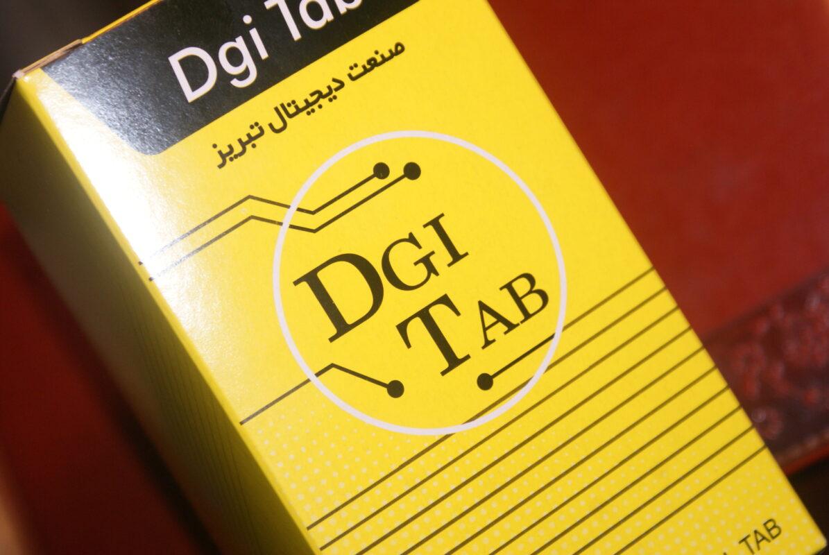 محصولات dgitab